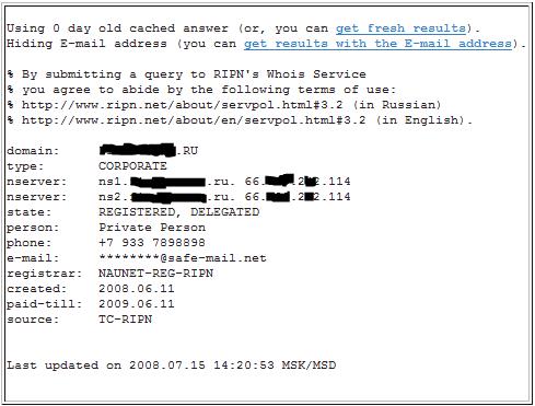 UPS_invoice trojan domain